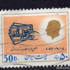 Sellos: IRAN , 1977 , STAMP , , MICHEL 1855. Lote 262580315
