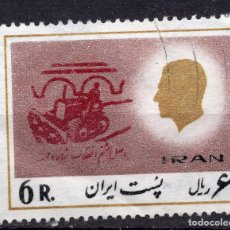 Sellos: IRAN , 1977 , STAMP , , MICHEL 1860. Lote 262580355