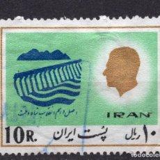 Sellos: IRAN , 1977 , STAMP , , MICHEL 1862. Lote 262580400