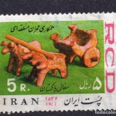 Sellos: IRAN , 1977 , STAMP , , MICHEL 1876. Lote 262580455