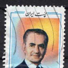 Sellos: IRAN , 1978 , STAMP , , MICHEL 1907. Lote 262580535