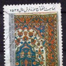 Sellos: IRAN , 1978 , STAMP , , MICHEL 1910. Lote 262580620