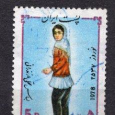 Sellos: IRAN , 1978 , STAMP , , MICHEL 1912. Lote 262580725