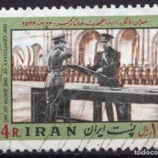 Sellos: IRAN , 1978 , STAMP , , MICHEL 1916. Lote 262580795