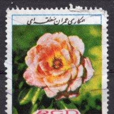 Sellos: IRAN , 1978 , STAMP , , MICHEL 1921. Lote 262580860