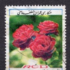 Sellos: IRAN , 1978 , STAMP , , MICHEL 1922. Lote 262580925