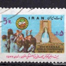 Sellos: IRAN , 1978 , STAMP , , MICHEL 1924. Lote 262580980