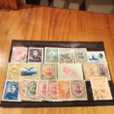 Sellos: 19 SELLOS DE IRAN. Lote 262800830