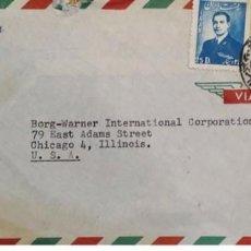 Sellos: O) 1953 IRÁN, ASIA, MOHAMMAD REZA SHAH PAHLAVI, LIOM HUNTING SCT 982 10R LILAC, R. KASHANI, CIRCULAR. Lote 262923925