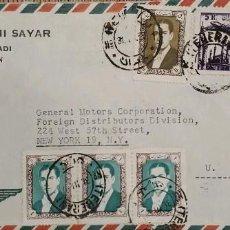 Sellos: O) 1957 IRÁN ASIA, MOHAMMAD REZA SHAH PAHLAVI, PLAVE SOBRE MEZQUITA, SHERKAT SAHAMI SAYAR, CORREO AÉ. Lote 264734374