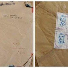 Sellos: O) 1976 IRÁN, MOHAMMAD REZA PAHLAVI, AÑO INTERNACIONAL CONTRA LA DISCRIMINACIÓN RACIAL, SCT 1625 20R. Lote 267485369