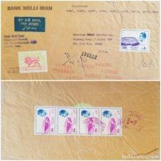 Sellos: O) 1976 IRÁN, MOHMMAD REZA SHAH PAHLAVI, SELLO TRIBUTARIO CRUZ ROJA LEÓN Y SOL, SCT RA1, HIDROELÉCTR. Lote 267506359