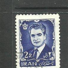 Sellos: IRAN 1962 - YVERT NRO. 104 - USADO. Lote 268774619