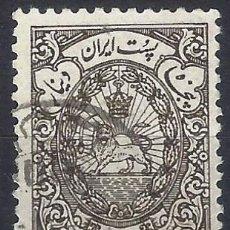 Francobolli: IRÁN 1940-42 - ESCUDO NACIONAL, SELLO OFICIAL - USADO. Lote 270235293