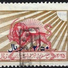 Sellos: IRÁN 1976 - SELLO DE TAXA, CRUZ ROJA IRANIANA, EMBLEMAS DEL LEÓN Y EL SOL, SOBRECARGADO - USADO. Lote 270235898