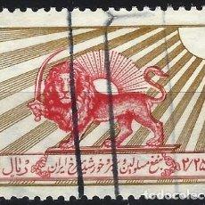 Sellos: IRÁN 1950-58 - SELLO DE TAXA, CRUZ ROJA IRANIANA, EMBLEMAS DEL LEÓN Y EL SOL - USADO. Lote 270236078