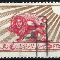 Sellos: IRÁN 1950-58 - SELLO DE TAXA, CRUZ ROJA IRANIANA, EMBLEMAS DEL LEÓN Y EL SOL - USADO. Lote 270236133