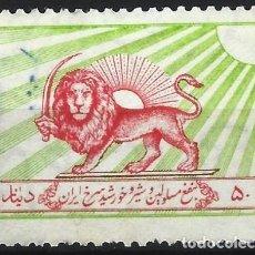 Sellos: IRÁN 1950-58 - SELLO DE TAXA, CRUZ ROJA IRANIANA, EMBLEMAS DEL LEÓN Y EL SOL - USADO. Lote 270236208