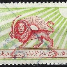 Sellos: IRÁN 1950-58 - SELLO DE TAXA, CRUZ ROJA IRANIANA, EMBLEMAS DEL LEÓN Y EL SOL - USADO. Lote 270236248