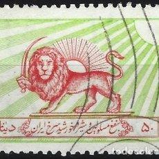 Sellos: IRÁN 1950-58 - SELLO DE TAXA, CRUZ ROJA IRANIANA, EMBLEMAS DEL LEÓN Y EL SOL - USADO. Lote 270236283