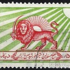 Francobolli: IRÁN 1950-58 - SELLO DE TAXA, CRUZ ROJA IRANIANA, EMBLEMAS DEL LEÓN Y EL SOL - USADO. Lote 270236298
