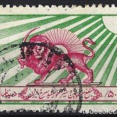 Sellos: IRÁN 1950-58 - SELLO DE TAXA, CRUZ ROJA IRANIANA, EMBLEMAS DEL LEÓN Y EL SOL - USADO. Lote 270236323