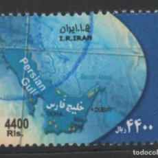 Sellos: IRAN 2007 MAPA GOLFO PERSICO USADO * LEER DESCRIPCION. Lote 270612788