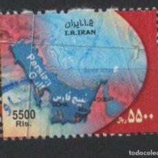 Sellos: IRAN 2008 MAPA GOLFO PERSICO USADO * LEER DESCRIPCION. Lote 270612858