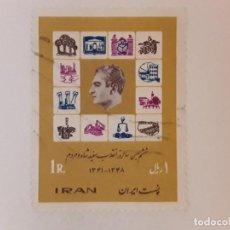 Francobolli: IRAN SELLO USADO. Lote 273937543