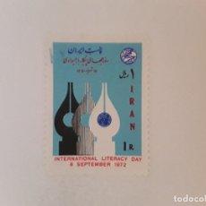 Francobolli: AÑO 1972 IRAN SELLO USADO. Lote 273937673
