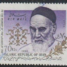 Sellos: IRAN 1989 SCOTT C100 SELLO º PERSONAJES AYATOLLAH KHOMEINI (1902-1989) MICHEL 2352 YVERT PA97 STAMPS. Lote 276792693