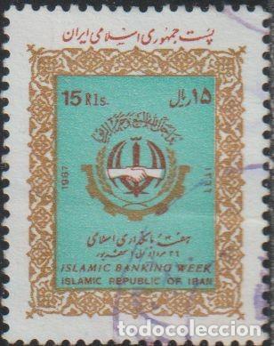 IRAN 1987 SCOTT 2279 SELLO º APRETÓN DE MANOS SOBRE EL EMBLEMA NACIONAL SEMANA DEL BANCO ISLÁMICO (Sellos - Extranjero - Asia - Irán)