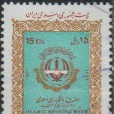 Sellos: IRAN 1987 SCOTT 2279 SELLO º APRETÓN DE MANOS SOBRE EL EMBLEMA NACIONAL SEMANA DEL BANCO ISLÁMICO. Lote 276792843
