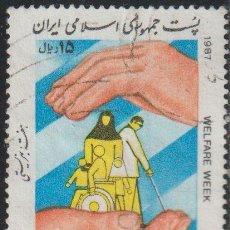 Sellos: IRAN 1987 SCOTT 2276 SELLO º MANO PROTEGIENDO MINUSVALIDOS MICHEL 2224 YVERT 2026 STAMPS TIMBRE. Lote 276792953