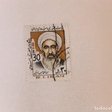 Sellos: IRAN SELLO USADO. Lote 283647618