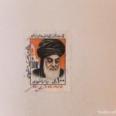 Sellos: IRAN SELLO USADO. Lote 283647638