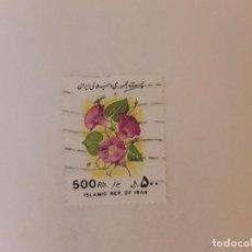 Sellos: IRAN SELLO USADO. Lote 283647648