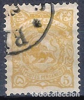 IRÁN 1897 - LEÓN 5 CH AMARILLO - USADO (Sellos - Extranjero - Asia - Irán)