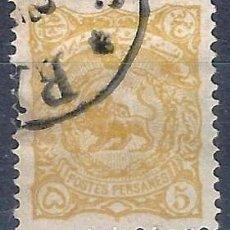 Sellos: IRÁN 1897 - LEÓN 5 CH AMARILLO - USADO. Lote 288389068