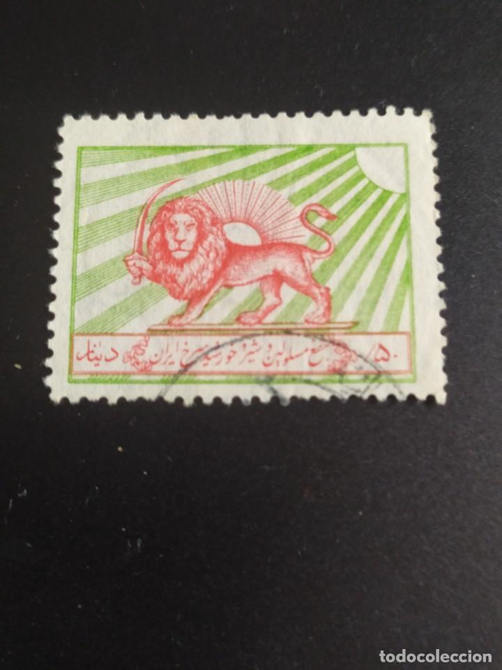 ## IRAN USADO 1950 LEON CON ESPADA ## (Sellos - Extranjero - Asia - Irán)