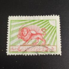 Sellos: ## IRAN USADO 1950 LEON CON ESPADA ##. Lote 289012793