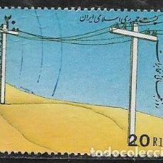 Sellos: IRAN YVERT 2246. Lote 292015763