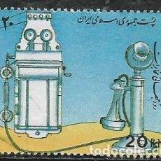 Sellos: IRAN YVERT 2247. Lote 292015913