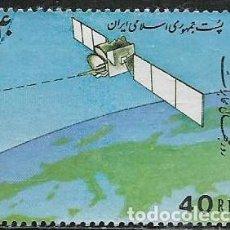 Sellos: IRAN YVERT 2249. Lote 292016418