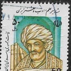 Sellos: IRAN YVERT 2249A. Lote 292016593