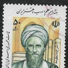 Sellos: IRAN YVERT 2249C. Lote 292016828