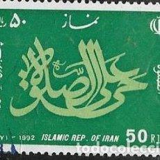 Sellos: IRAN YVERT 2277. Lote 292017083