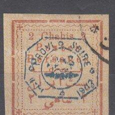 Sellos: IRAN. YVERT 187 USADO. SOBRECARGA 'PROVISOIRE'.. Lote 292228503