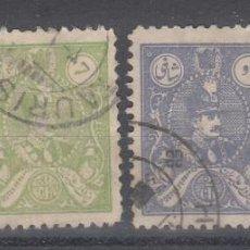 Sellos: IRAN. 4 SELLOS DE 1926 USADOS.. Lote 292228898