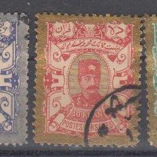 Sellos: IRAN. YVERT 82/4. 3 SELLOS USADOS.. Lote 292229538